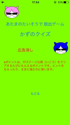 1CE70D47-6EA6-4761-AE7B-F1AF5708E046.png